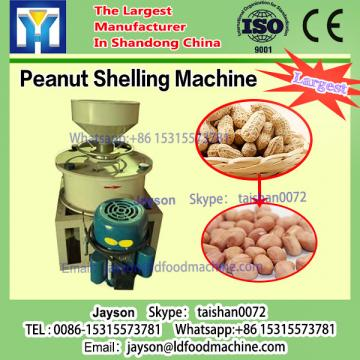 Popular peanut shelling machine/peanut dehulling machine HJ-CM023S
