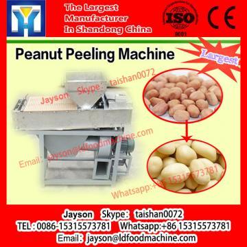 Machine to Shell Cashew Nuts/cashew shelling machine/cashew processing machine price