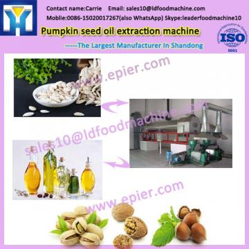 China supplier spiral oil press castor oil extracting machine