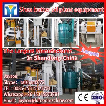 Shea butter oil refining plant equipment / shea butter oil refinery plant