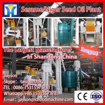 Oil refinery Crude cooking oil machine