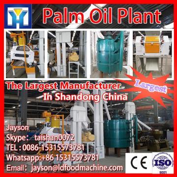 vegetable oil plant for pressing oil