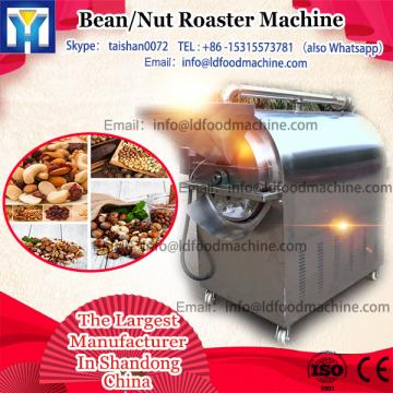 Hot Sale Soybean Chickpea Hazelnut Melon Seeds Roasting Processing Line Pumpkin Seeds Roaster Machine