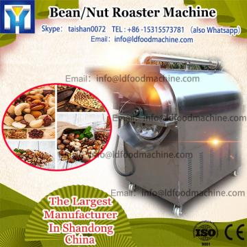 Commercial Cashew Nut Macadamia Nut Flax Melon Seeds Sesame Cocoa Bean Roasting Line Chili Roaster Machine