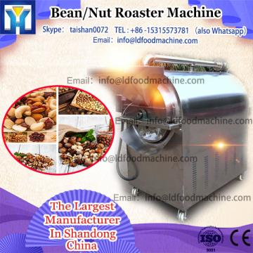 Professional Roasted Maize Green Bean Hemp Seeds Chickpea Roaster Processing Line Used Peanuts Roasting Machine