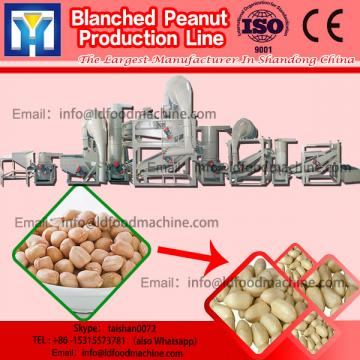 CE ISO high quality blanched peanut processing machine