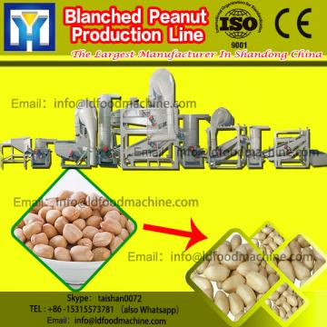 China famous brand blanched peanut maker