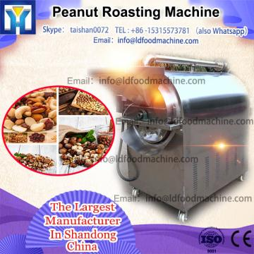 Lower energy consumption Roast Peanut Peeling Machine, Dry Peanut red Skin Peeler