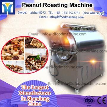 Middle sized vertical almond nut chestnut peanut roasting machine
