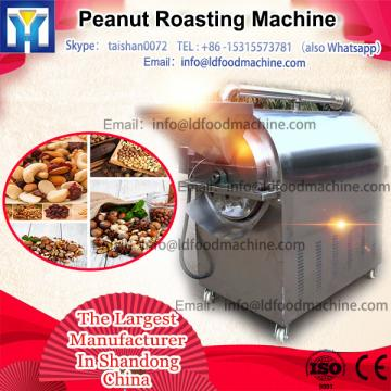 Automatic peanut roaster/Multifunctional nuts roasting machine