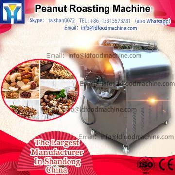 Factory directly 100kg/h small peanut roasting machine/peanut roaster machine