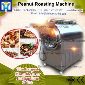 Good quality used peanut roaster for sale