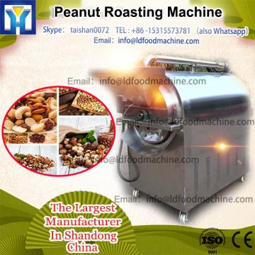 small gas peanut roaster, electric peanut roasting machine
