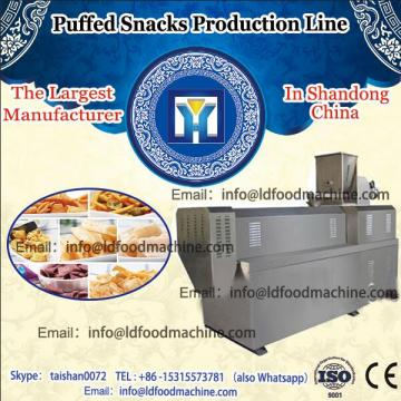 hot sale small capacity 100-150kg/h cprn puffs, puffed snacks making machine, production line