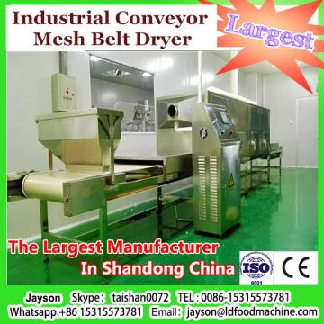 with CE and ISO certification Customized layers mesh belt oval shape charcoal drying machine industrial dryer price