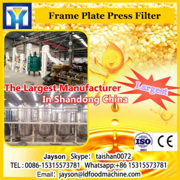 Chinese low price micro algae oil filter machine
