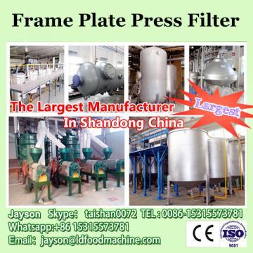 BEST multi-purpose efficient soyabean oil filter machine