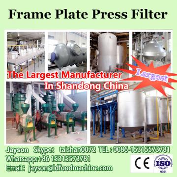 Compact small baobab nut oil filter machine