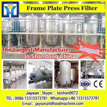 New condition liquid filter machine oil mini filter press oil filter manufacturers china
