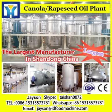 Heavy duty Rice bran oil refinery line