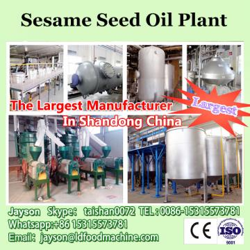 20TPD high technology crude palm oil refinery equipment