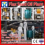 Kingdo plants oil transesterification reactor biodiesel plants for sale