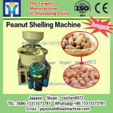 Popular peanut shelling machine/peanut dehulling machine HJ-CM023S