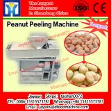 automatic 3-level almond peeling shelling sheller machine in cheap price 008613673685830