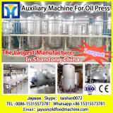Fully automatic rice bran oil press machine