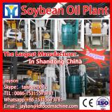 2017 Best Price 50TPD Rice Bran Oil Extraction Plant with Durable Using Life from Henan Huatai
