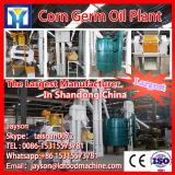 Waste Tyre Rubber Oil Plant Treatment Plant