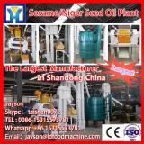 Maosheng high quality sesame oil plant sypplier