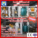 high quality cooking oil making machine, Crude palm oil production line