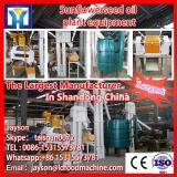 Low Consumption Edible Oil Making Machine, Edible Oil Making Machine