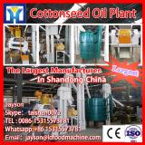 Small capacity oil refinery equipment sunflower oil refining machine