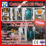Small sunflower oil refinery machine oil refinery equipment, mini oil refinery