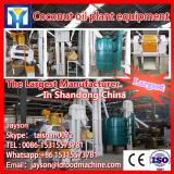 Factory price crude rice bran oil refining machinery plant, sesame oil refining, peanut oil refining machiine for sale