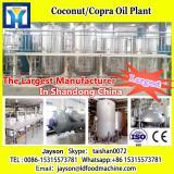 China Factory Best Choice Copra Oil Mill Machine