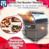 Hot Sale Soybean Chickpea Hazelnut Melon Seeds Roasting Processing Line Pumpkin Seeds Roaster Machine