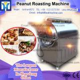 Hot sale roasting peanut machine in China food machinery