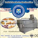 Best selling puffed cheese ball machine cheerios process machinery