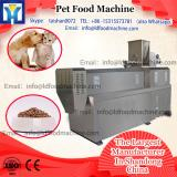High quality pet food processing line