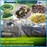 The most popular agriculture tea drying machine
