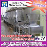 LD inudustrial tunnel microwave nut food roasting and sterilization machine