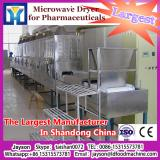 Continuous industrial-grade Microwave food drying sterilization machine