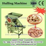 Pine Nut Shell Opening Machine|Ginkgo Hard Shell Breaker and Cracker
