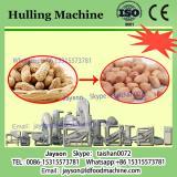 CS 2T/H Hot Sale Rice Husk/Wood Pellets Production Line