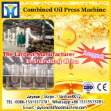 High quality combined olive oil hot press machine