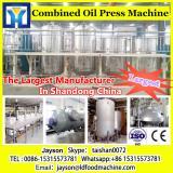 Compact size combined corn oil press machine