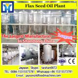 Linseed Oil Extraction Machine Plant